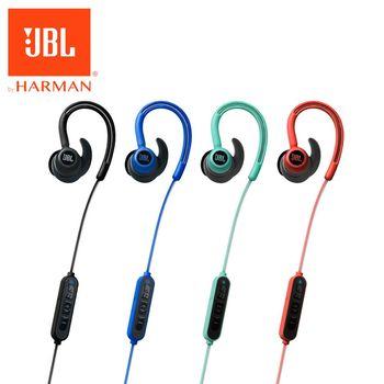 JBL Reflect Contour 耳掛式藍牙運動耳機