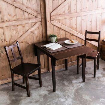 CiS自然行實木家具-雙邊延伸實木餐桌椅組一桌二椅74x122公分焦糖色