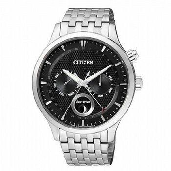 CITIZEN 星辰 GENTS 時尚男錶 文藝月相腕錶-黑X銀/42mm (AP1050-56E)