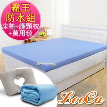 《霸王防水組》抗菌防蹣防水11cm記憶床墊+毯+枕組(加大6尺)