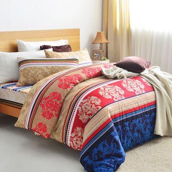 【美夢元素】美麗的錯誤 天鵝絨雙人加大四件式 全鋪棉兩用被床包組