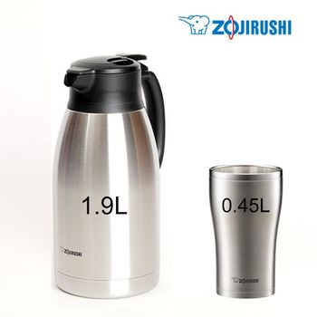 象印1.9L桌上型不鏽鋼保溫瓶 (SH-HB19)+象印0.45L*不銹鋼真空保溫杯(SX-DA45)