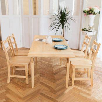 CiS自然行實木家具-北歐雙邊延伸實木餐桌椅組一桌四椅 74*166公分/原木色
