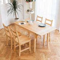 CiS自然行實木 - 北歐單邊延伸實木餐桌椅組一桌四椅 74*142公分 原木色