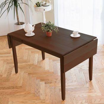 CiS自然行實木家具-雙邊實木延伸桌118~166cm(焦糖色)