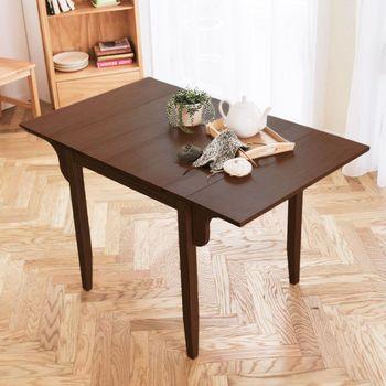 CiS自然行實木家具-雙邊實木延伸桌74~122cm(焦糖色)