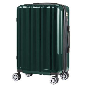 日本 LEGEND WALKER 5102-55-23吋 PC+ABS擴充拉鍊行李箱 翡翠綠