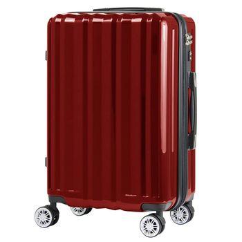 日本 LEGEND WALKER 5102-55-23吋 PC+ABS擴充拉鍊行李箱 寶石紅
