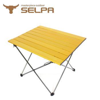 【韓國SELPA】超輕量鋁合金折疊桌/蛋捲桌(金色 特大型)