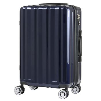 日本 LEGEND WALKER 5102-55-23吋 PC+ABS擴充拉鍊行李箱 海軍藍