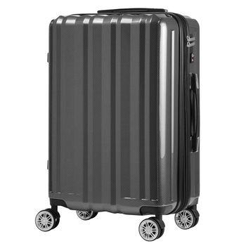 日本 LEGEND WALKER 5102-55-23吋 PC+ABS擴充拉鍊行李箱 碳纖黑