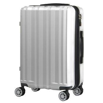日本 LEGEND WALKER 5102-55-23吋 PC+ABS擴充拉鍊行李箱 碳纖白