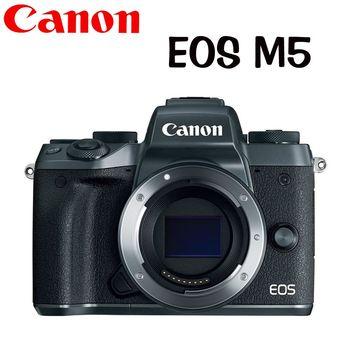 CANON EOS M5 單機身BODY (公司貨)