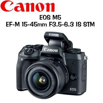 CANON EOS M5 15-45 KIT組 (公司貨)