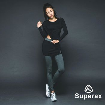 Superax  SW-170 假兩件運動彈性緊身褲 長褲 短裙款 灰色