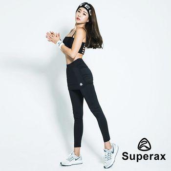 Superax  SW-170 假兩件運動彈性緊身褲 長褲 短裙款 黑色