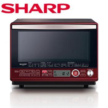 ★加碼贈好禮★SHARP夏普 日本製31公升HEALSIO 水波爐 R-HL5T