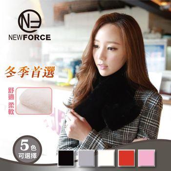 【NEW FORCE】日韓加厚絨毛柔膚保暖圍脖圍巾-黑色