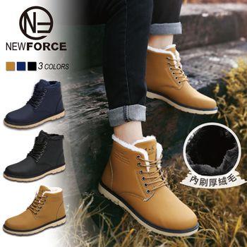 【NEW FORCE】英倫頂級皮面絨毛保暖男雪靴-卡其