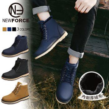 【NEW FORCE】英倫頂級皮面絨毛保暖男雪靴-藍色
