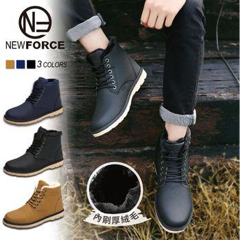 【NEW FORCE】英倫頂級皮面絨毛保暖男雪靴-黑色
