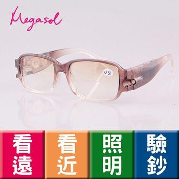 【MEGASOL】抗藍光UV400老花眼鏡(多功能護目驗鈔老花眼鏡-8808)