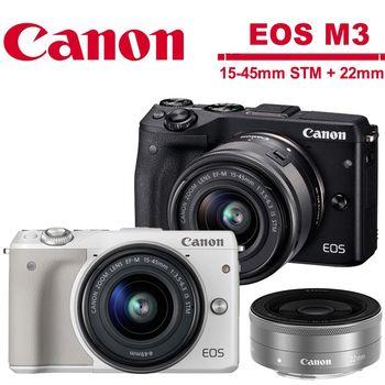 【32G保護鏡組】Canon EOS M3 15-45mm STM + 22mm (公司貨)