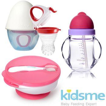 英國kidsme-咬咬樂輔食器-風琴式-帶矽膠研磨器+晶透學飲杯240ml+寶寶練習吸盤碗(紫紅)