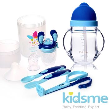 英國kidsme-咬咬樂輔食器旅行套裝組+晶透學飲杯240ml((藍))