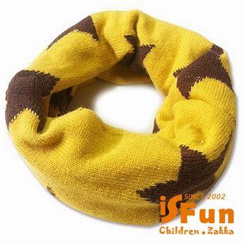 【iSFun】撞色五星*毛線編織脖圍/二色可選