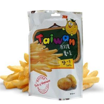 Taiwan鹽味薯條(10袋)