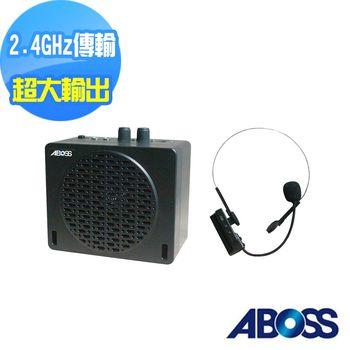 ABOSS 2.4G教學/導遊專用無線麥克風音箱組合MP-R36