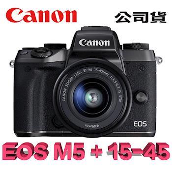 【Canon】EOS M5+15-45mm Kit組 (公司貨)