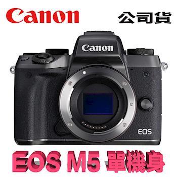 【贈32G原電相機包好禮】Canon EOS M5 Body 單機身 (公司貨)