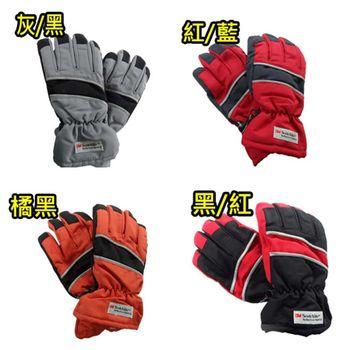 【3M】保暖防水反光手套