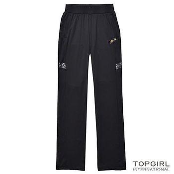 【TOP GIRL】銀河系女孩POLY針織長褲-女(神祕黑)