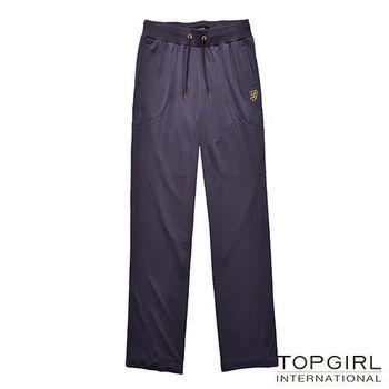 【TOP GIRL】純色極簡POLY針織休閒長褲-女(鐵灰色)