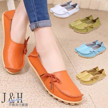[ JH嚴選 ]真皮蝴蝶結舒適兩穿豆豆鞋