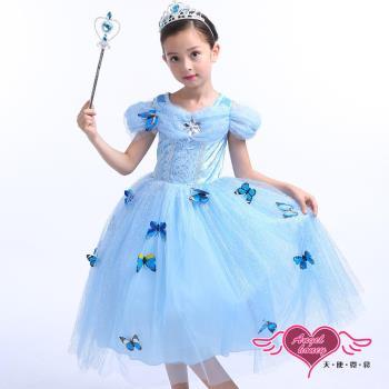 天使霓裳 公主 蝴蝶仙子 兒童萬聖節角色扮演短袖洋裝(淺藍)