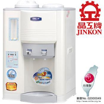 |JINKON | 晶工 溫熱全自動 開飲機 JD-3623 /JD3623
