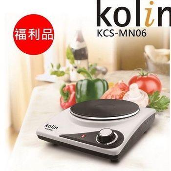 (福利品) 【Kolin歌林】(不挑鍋具/平底)黑晶電子爐KCS-MN06