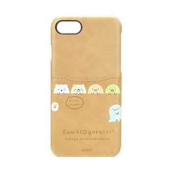 iJacket 角落生物 iPhone7 4.7吋 三麗鷗 口袋皮革系列 硬式保護殼 - 奶油排排坐款