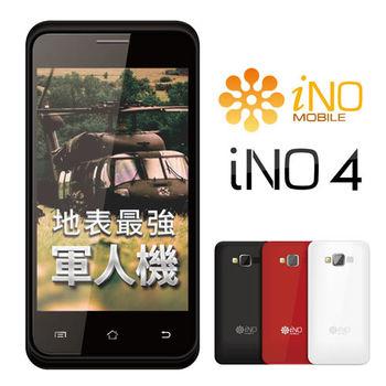 iNO 4 軍人園區雙卡智慧型手機 -雙12加送 網路人氣麥克風