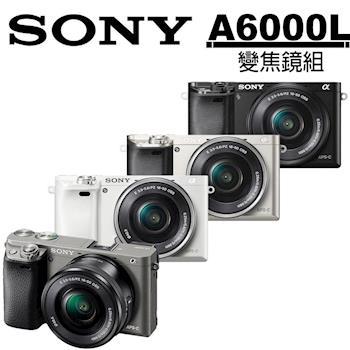 【原電64G包組】SONY A6000 16-50mm (A6000L) (公司貨)