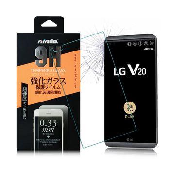 NISDA LG V20 H990DS 鋼化9H 0.33mm玻璃螢幕貼