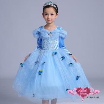 天使霓裳 公主 蝴蝶仙子 兒童萬聖節角色扮演長袖洋裝(淺藍)