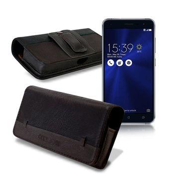 CB ASUS ZenFone 3 ZE520KL 5.2吋 品味柔紋橫式腰掛皮套
