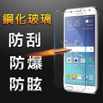 【YANG YI 揚邑】Samsung Galaxy J7 2016版  防爆防刮防眩弧邊 9H鋼化玻璃保護貼膜