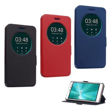 【YANG YI】揚邑ASUS Zenfone 3 ZE552KL 5.5吋 星光紋開窗側立防滑智能休眠磁扣皮套