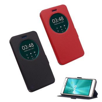 【YANG YI】揚邑ASUS Zenfone 3 ZE520KL 5.2吋 星光紋開窗側立防滑智能休眠磁扣皮套